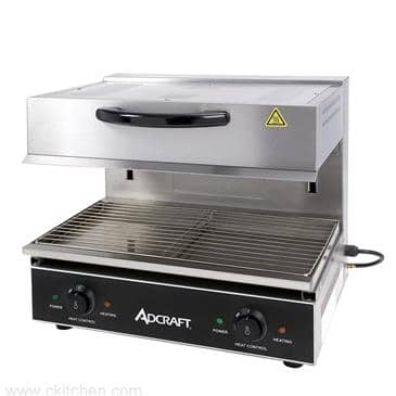 Admiral Craft SAL-4000W Salamander | Kitchen Equipment | CKitchen.com