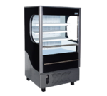 Ojeda ALPA 55 34.80'' Air Curtain Open Display Merchandiser with